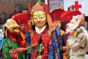 The Masks of Hemis